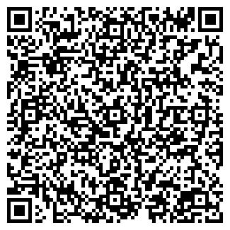 QR-код с контактной информацией организации ДОКТОР ЗОО