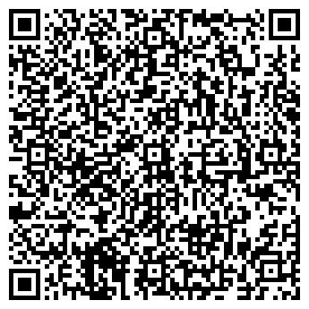 QR-код с контактной информацией организации OXFORD HOUSE