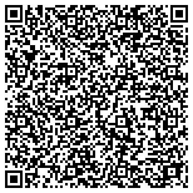 QR-код с контактной информацией организации ОТДЕЛЬНЫЙ БАТАЛЬОН ВНУТРЕНИХ ВОИСК МВД РФ В/Ч 3932