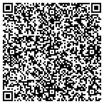 QR-код с контактной информацией организации ПОЖАРНАЯ ЧАСТЬ № 4 БАЛТИЙСКОГО РАЙОНА