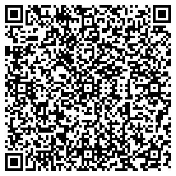 QR-код с контактной информацией организации ЭКО СИСТЕМА