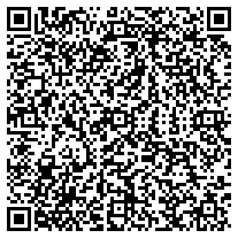 QR-код с контактной информацией организации STAR GSM