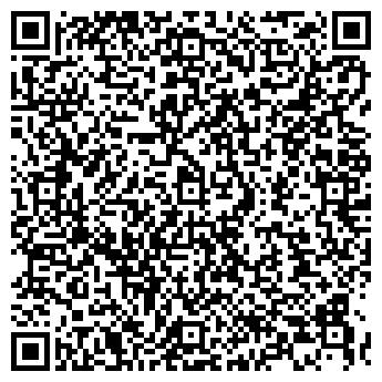 QR-код с контактной информацией организации КОМПАНИЯ ХОЛМРОК