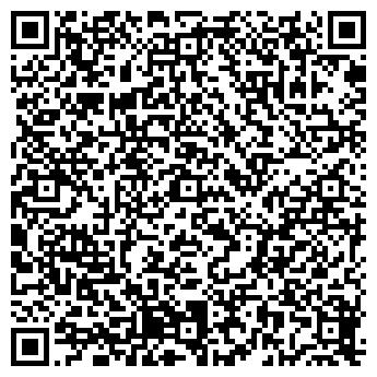 QR-код с контактной информацией организации РТ-ЛИНК-ИНФОРМ