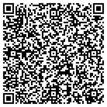 QR-код с контактной информацией организации ДЖАО-ДА