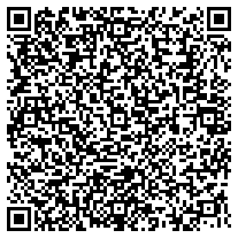 QR-код с контактной информацией организации АЛЬТЕРЭГО-СЕРВИС