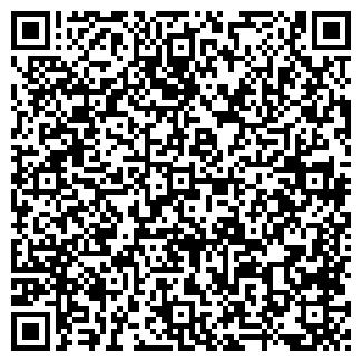 QR-код с контактной информацией организации АРКАНОИД
