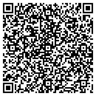 QR-код с контактной информацией организации АФФИКС