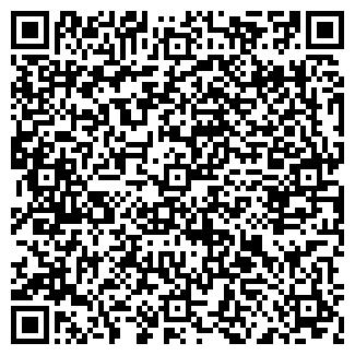 QR-код с контактной информацией организации БАЛТ