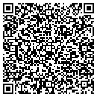 QR-код с контактной информацией организации БРЭНД