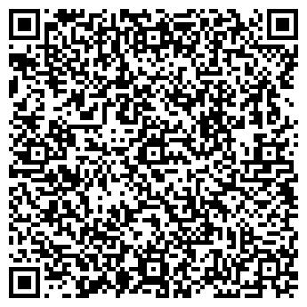QR-код с контактной информацией организации БЮРО-ЭКСПРЕСС