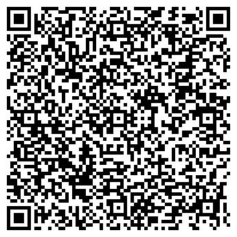 QR-код с контактной информацией организации ВЕСТЕР-ИНФО 2000