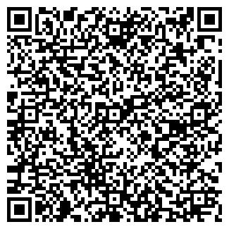 QR-код с контактной информацией организации ВСАДНИК