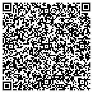 QR-код с контактной информацией организации ГАЛЕОН СЕРВИСНЫЙ ЦЕНТР