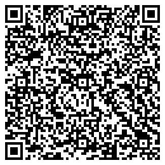 QR-код с контактной информацией организации ИНН