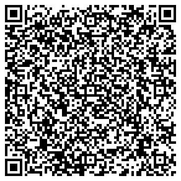 QR-код с контактной информацией организации ИНТЕЛЛЕКТУАЛЬНЫЙ ОФИС