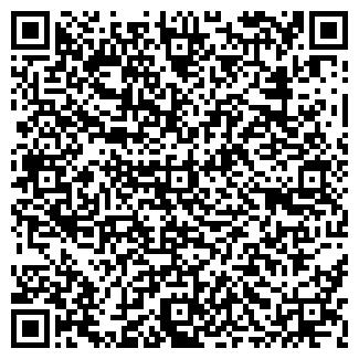 QR-код с контактной информацией организации ИНФО 30
