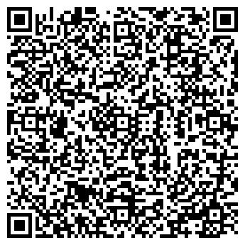 QR-код с контактной информацией организации КВГПЛЮС