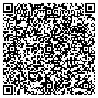 QR-код с контактной информацией организации КИКОТЬ В. В.
