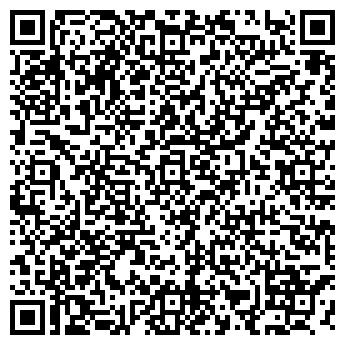 QR-код с контактной информацией организации КОМКОН-ИНФО