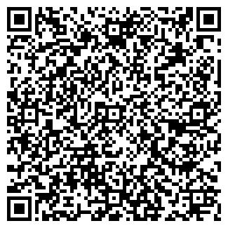 QR-код с контактной информацией организации КОМП АС