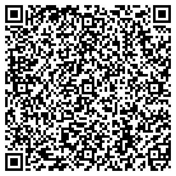 QR-код с контактной информацией организации КОМПИК МАГАЗИН-САЛОН