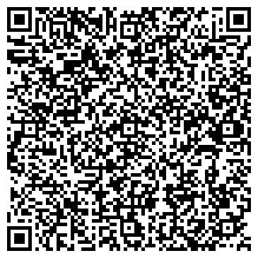 QR-код с контактной информацией организации КОМПЬЮТЕР ПЛАЗА МАГАЗИН ХОЛМРОК