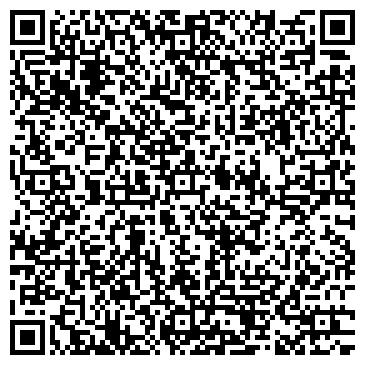 QR-код с контактной информацией организации КОМПЬЮТЕРНЫХ ИГР МАГАЗИН