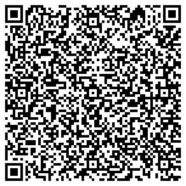 QR-код с контактной информацией организации МЕДИА ГАРД КОМПЬЮТЕРНАЯ СЕРВИСНАЯ СЛУЖБА