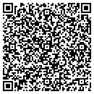 QR-код с контактной информацией организации ОРТИКА