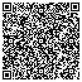 QR-код с контактной информацией организации ДЭУ 46