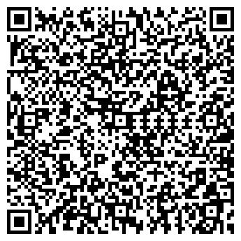 QR-код с контактной информацией организации ОФИС ДЕПО