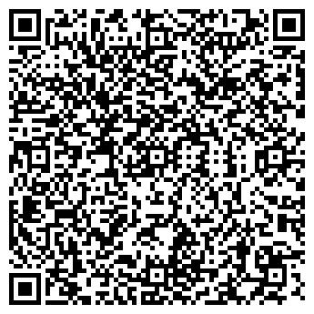 QR-код с контактной информацией организации РЕДО-СЕРВИС