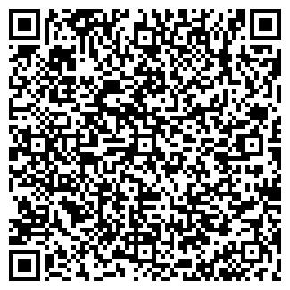 QR-код с контактной информацией организации СОФТ СЕРВИС