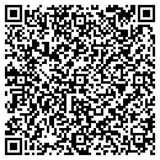 QR-код с контактной информацией организации СОХО ОФИС