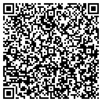 QR-код с контактной информацией организации СТЕРЛИНГ