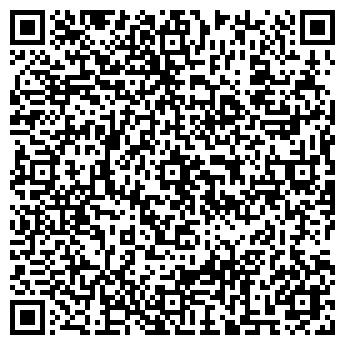 QR-код с контактной информацией организации СТОНТЕЧ СЕКТОР ШЕСТЬ