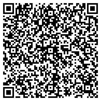 QR-код с контактной информацией организации ТЕЛЕКОМП