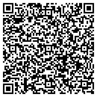 QR-код с контактной информацией организации ТЕХНО ГИД