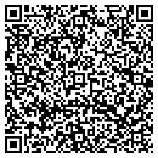 QR-код с контактной информацией организации ТЕХНО-БУТИК