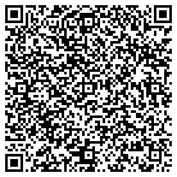 QR-код с контактной информацией организации УЛЬТРА ПК