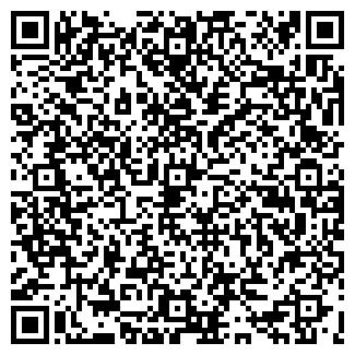 QR-код с контактной информацией организации УНИКОМ