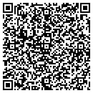 QR-код с контактной информацией организации ШЫНЫЧЬ