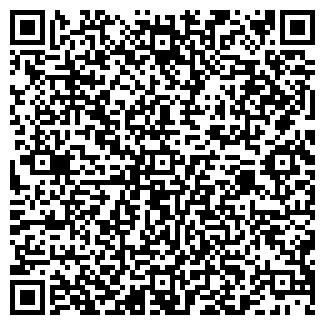 QR-код с контактной информацией организации ЭНТЕР