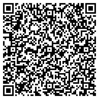 QR-код с контактной информацией организации HSOFT