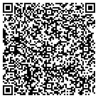 QR-код с контактной информацией организации АЛЬФА-СОФТ, ООО