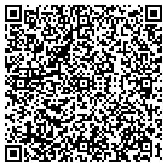 QR-код с контактной информацией организации ДРИГА Р. Н.