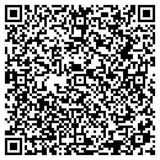 QR-код с контактной информацией организации К-Д-ЛАБ