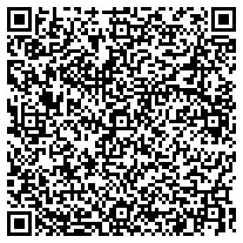 QR-код с контактной информацией организации СОФТ-КАЛИНИНГРАД