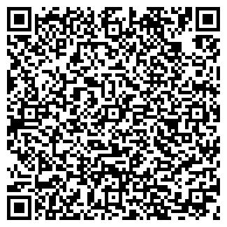 QR-код с контактной информацией организации 39 РЕГИОН ИНФОРМАЦИОННО-СПРАВОЧНАЯ СЛУЖБА